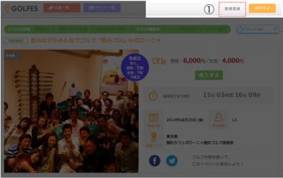 スクリーンショット 2014-08-15 12.06.11