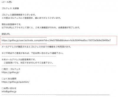 スクリーンショット 2014-08-15 13.17.29