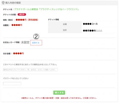 スクリーンショット 2014-08-15 13.41.00