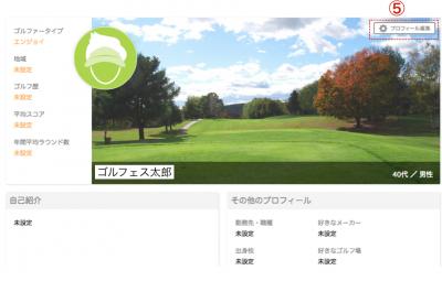 スクリーンショット 2014-08-29 12.00.58