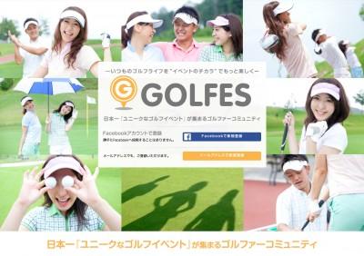 GOLFES_350_trim