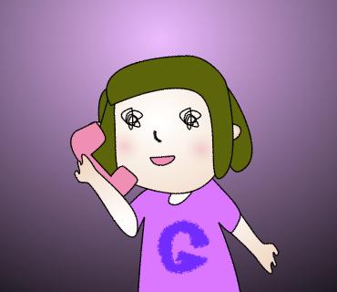 電話するゴル子