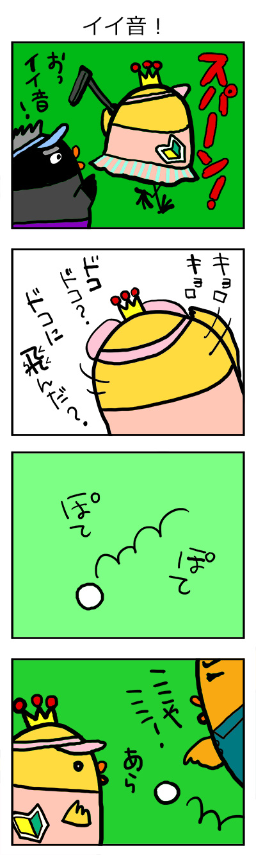 10_hina1