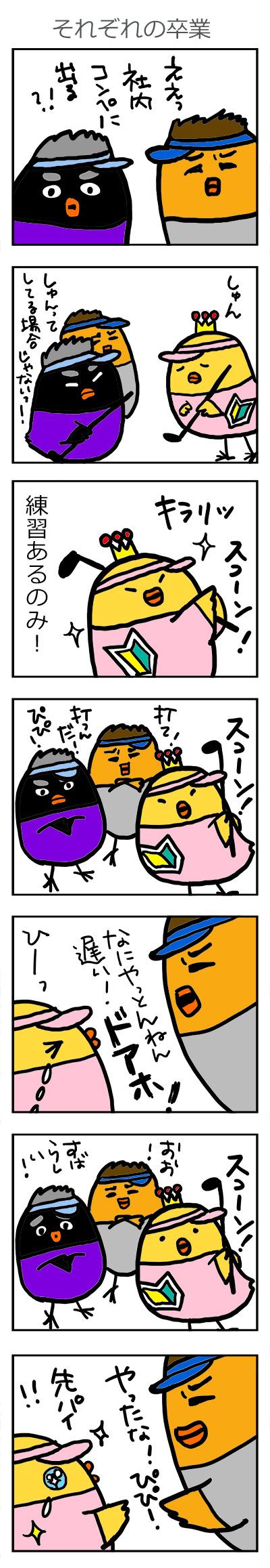 21_hina1