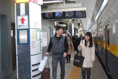 新幹線二人