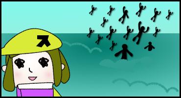 06飛び立つ人々