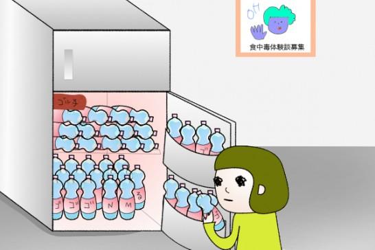 04これがキャディの冷蔵庫だ!