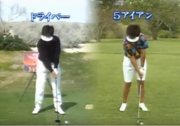 スイング 連続 写真 ゴルフ