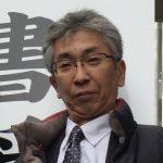 Satoshi Ishihara
